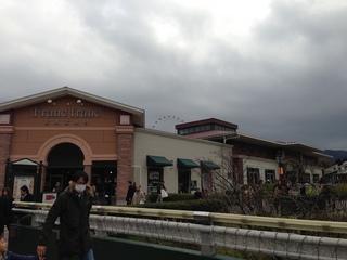 写真 2012-12-02 12 49 40.jpg